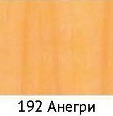192_Angeri
