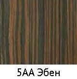 5AA_eben