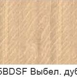 5BDSF_vibelen_dub