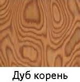 dub_koren