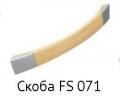skoba_FS_071