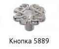 knopka_5889