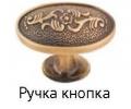 ruchka_knopka_3